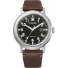 Ρολόι Citizen Platform Pilot με καφέ λουράκι AW1620-21Ε